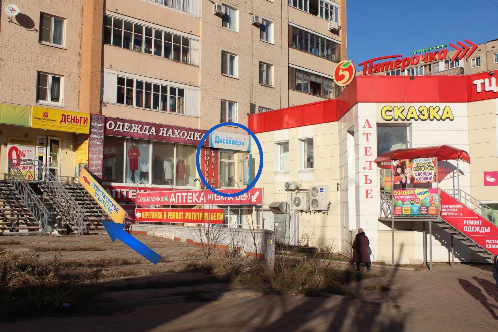 Кредит европа банк иркутск адрес
